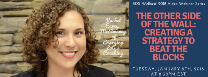 'The Other Side of the Wall: Creating a Strategy to Beat the Blocks' with Rachel Carey-McElwaney – Sponsored by EDS Wellness